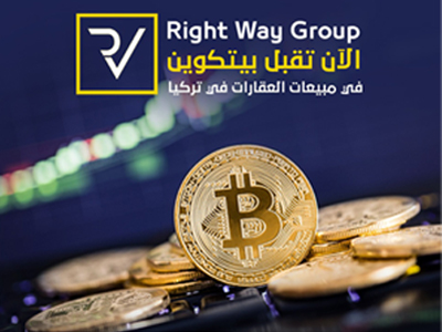 Right Way Group now accepts Bitcoin in real estate sales