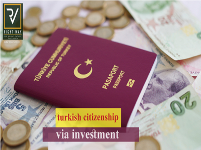 Turkish citizenship opportunity via Investment