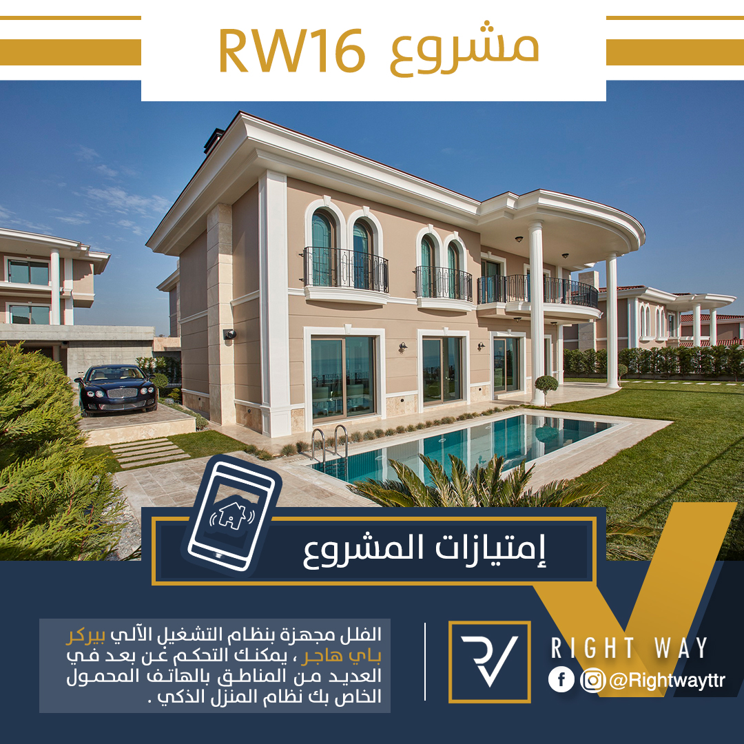 best real estate company in Turkey - Right Way Group