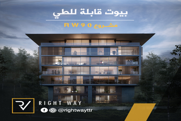 Apartments for sale in Uskodar - right-way